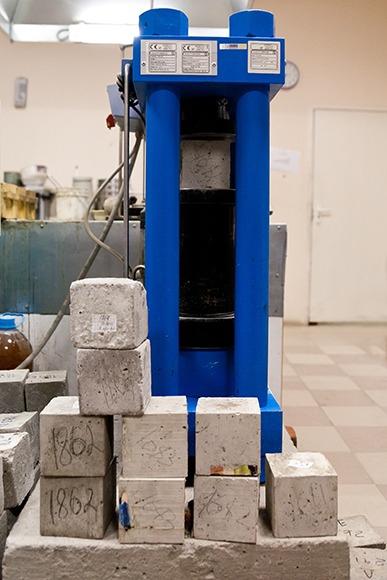 Анализ бетона краска для бетона купить в чите