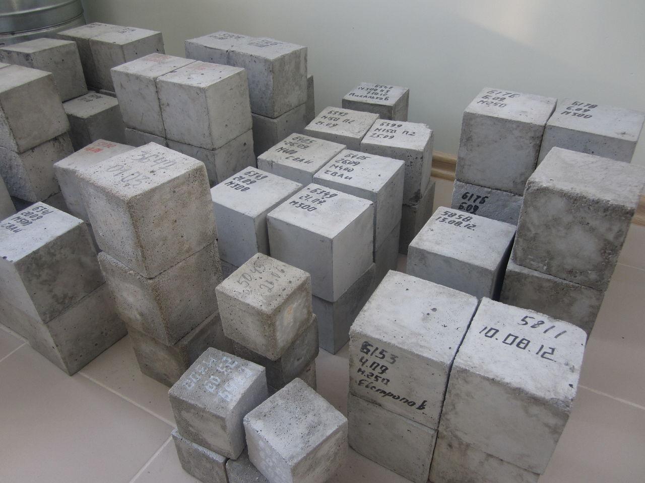 лаборатории испытания бетона москва