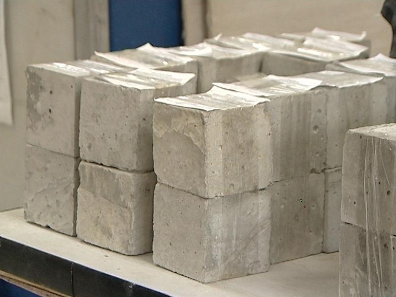 Анализ бетона в москве бетон как делается